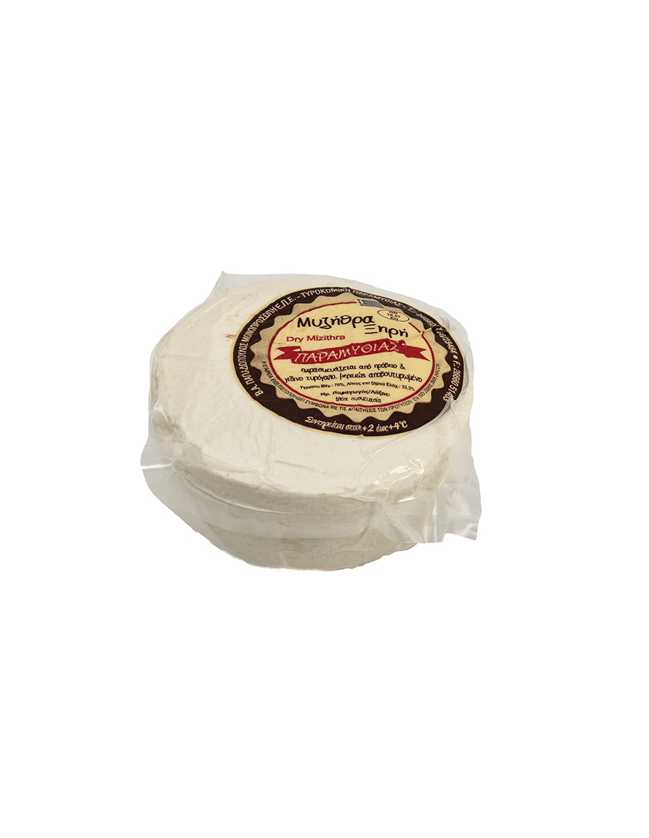 DRY MYZITHRA CHEESE